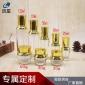 化�y品套�b瓶玻璃瓶新款小黑瓶乳液瓶膏霜瓶20ml眼霜瓶